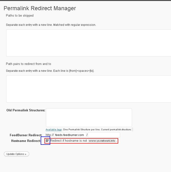 Permalink Redirect設定画面
