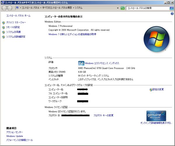 Windws7PRO 64bit