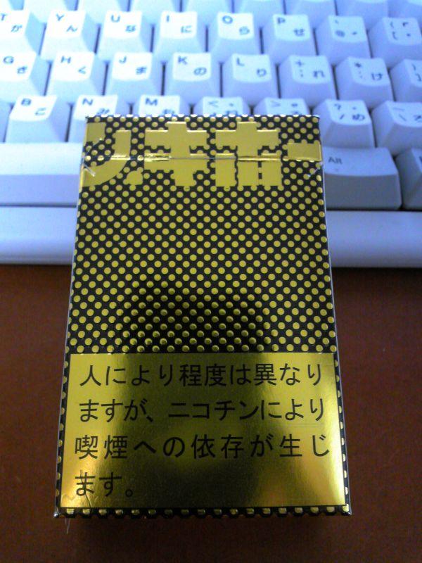 ドン・キホーテのオリジナルタバコ