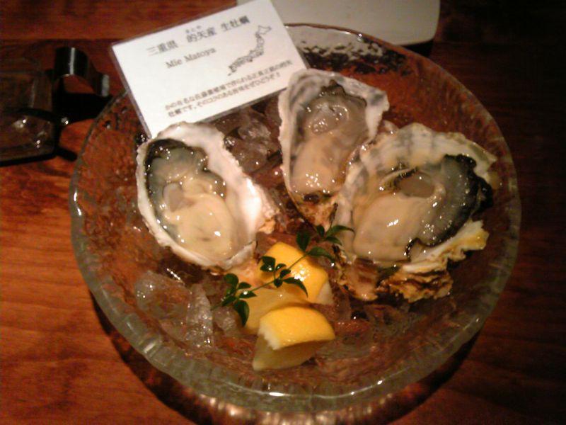 生牡蠣(三重県的矢産)