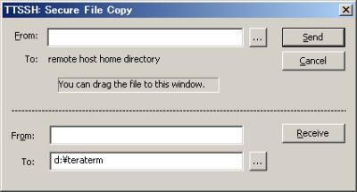 TeratermでSCP(設定画面)
