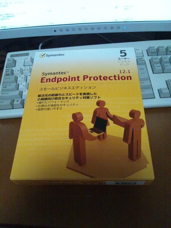 Symantec Endpoint Protection Small Business Edition12