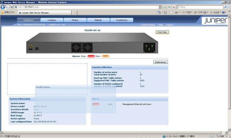 Juniper EX200のWEB画面3