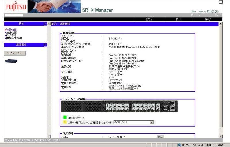 SR-X526R1 V1.05