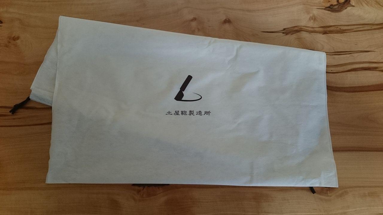土屋鞄製造所の鞄が入ってた袋